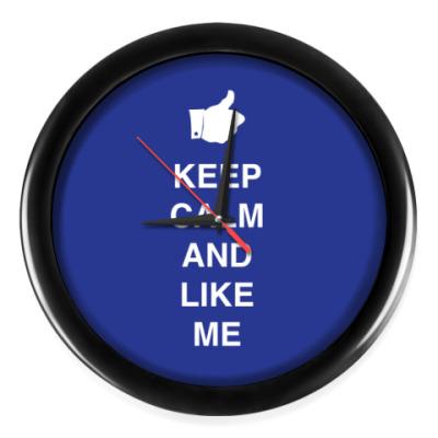 Настенные часы Keep calm and like me