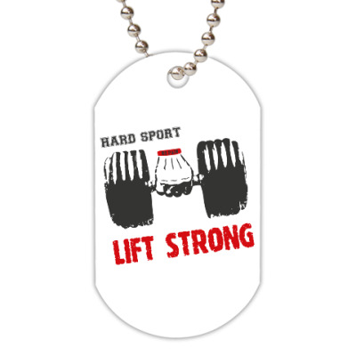 Жетон dog-tag Hard sport - Lift Strong