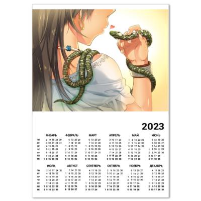 Календарь 2013 - Год змеи