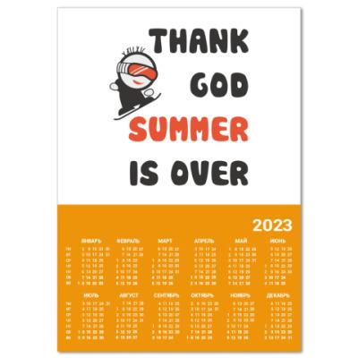 Календарь Thank God summer is over