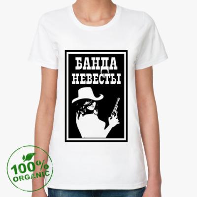 Женская футболка из органик-хлопка Банда Невесты