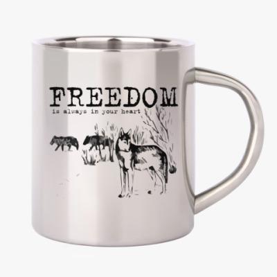 Волки. Свобода