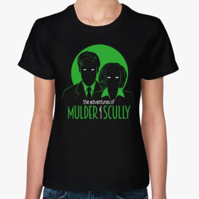 Женская футболка Малдер и Скалли (Секретные Материалы)