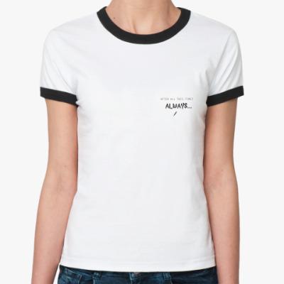 Женская футболка Ringer-T После стольких лет?