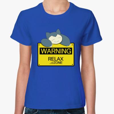 Женская футболка Зона релакса