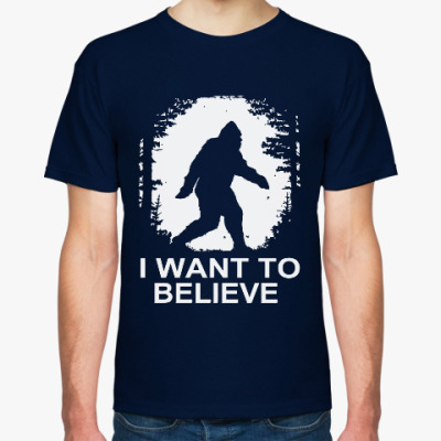 Футболка Хочу верить