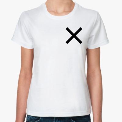 Классическая футболка Поставь на себе крест