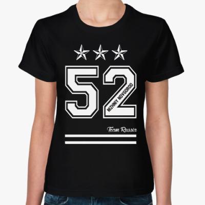 Женская футболка Нижний Новгород
