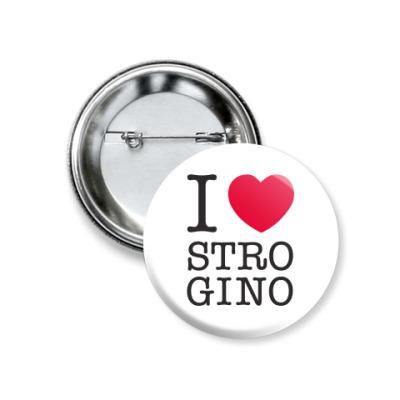 Значок 37мм I Love Strogino