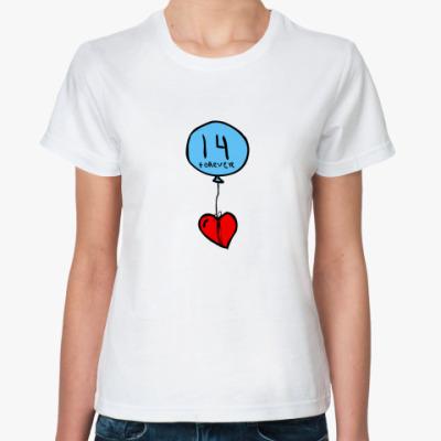 Классическая футболка Воздушная любовь