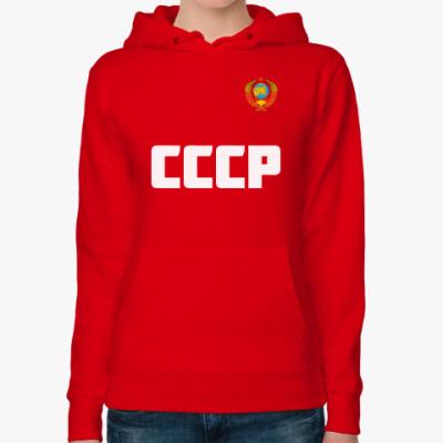 Женская толстовка худи Сборная СССР