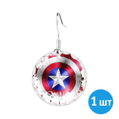 Серьги Капитан Америка (Мстители)