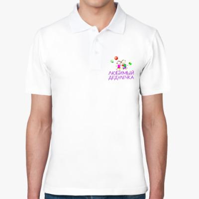 Рубашка поло Для Любимого дедулечки
