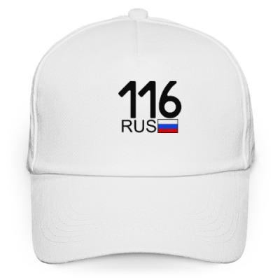 Кепка бейсболка 116 RUS