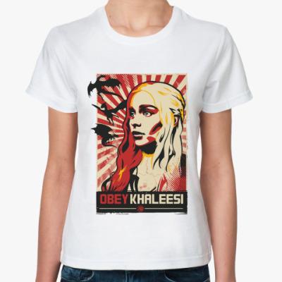 Классическая футболка Obey Khaleesi (Game of Thrones)