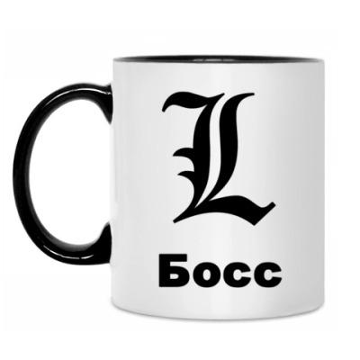 Кружка L-босс