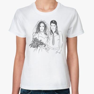 Классическая футболка Свадьба
