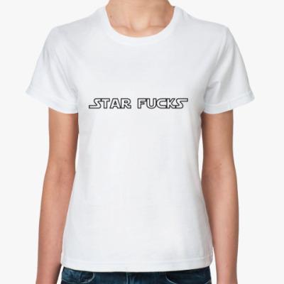 Классическая футболка star fucks