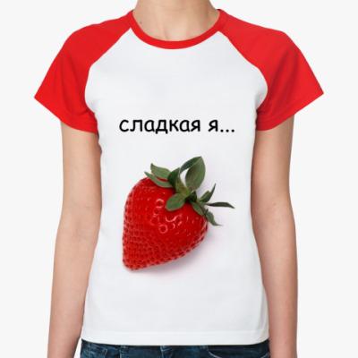 Женская футболка реглан Клубничка