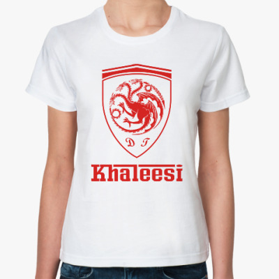 Классическая футболка Khaleesi Ferrari