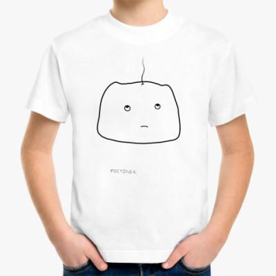 Детская футболка Росточек
