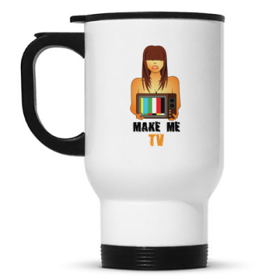 Кружка-термос 'Make me TV'