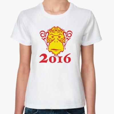 Классическая футболка Год обезьяны 2016