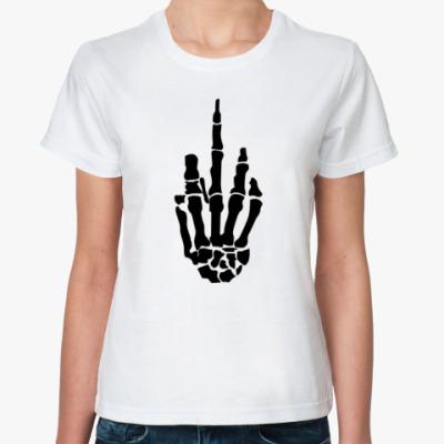 Классическая футболка  Skull Fuck