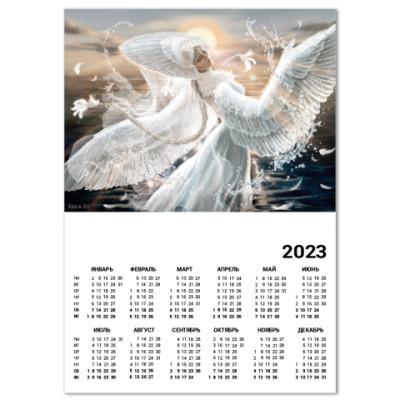 Календарь Царевна-лебедь