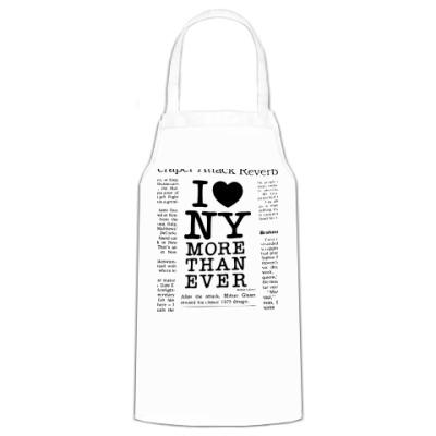 Фартук  I Love NY