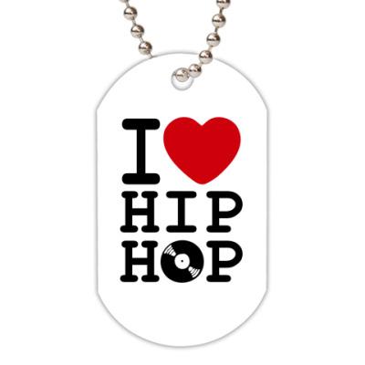 Жетон dog-tag  (белый) I Love Hip Hop