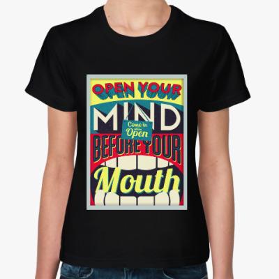 Женская футболка Открой свой разум, раньше чем свой рот