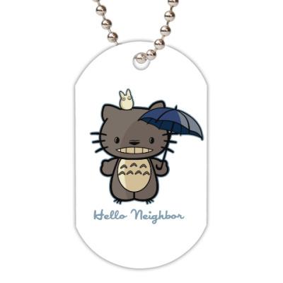 Жетон dog-tag Hello Totoro