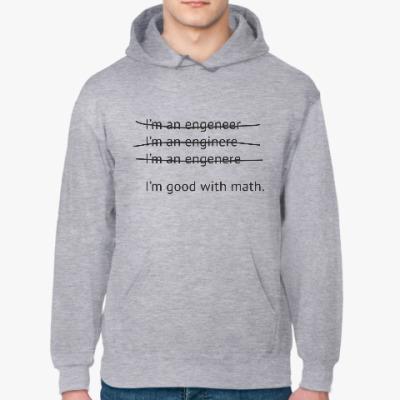 Толстовка худи Я инженер