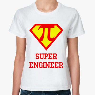 Superengineer 3