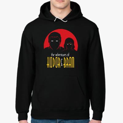 Толстовка худи Hodor & Bran