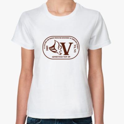 Классическая футболка   Печать V
