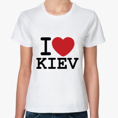 Классическая футболка I Love Kiev