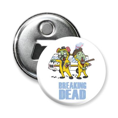 Магнит-открывашка Breaking Dead