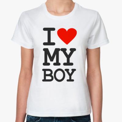 Классическая футболка I love my boy