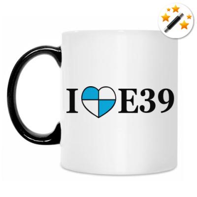 Кружка-хамелеон I love E39