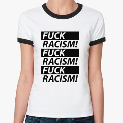 Женская футболка Ringer-T ПРОТИВ РАСИЗМА