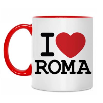 Кружка I Love Roma