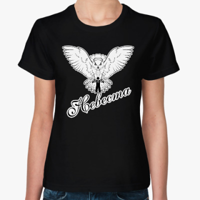 Женская футболка Невеста сова