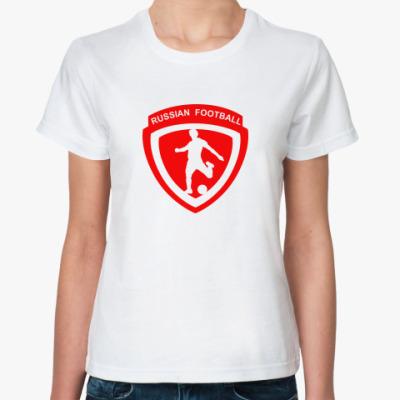 Классическая футболка Российский футбол