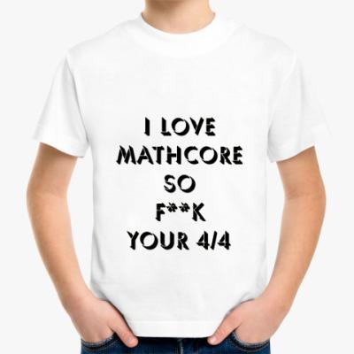 Детская футболка I <3 Mathcore