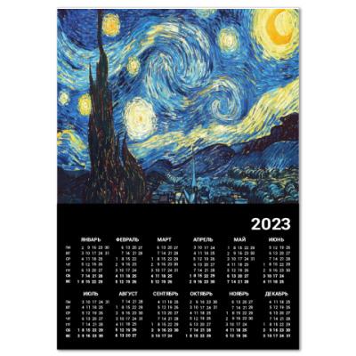 Календарь Звездная ночь