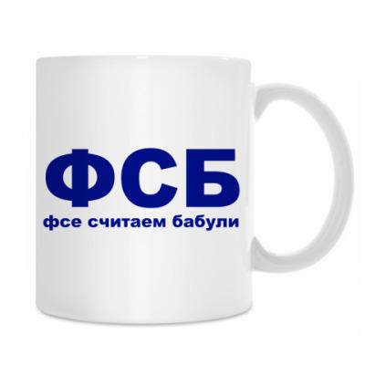 Кружка ФСБ