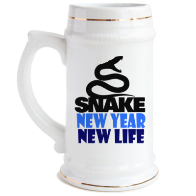 Пивная кружка Snake -New Year New Life