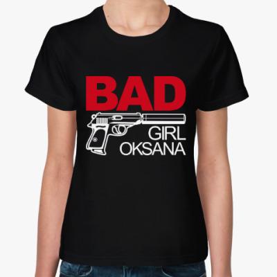 Женская футболка Плохая девочка Оксана